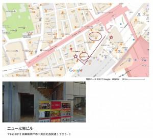 ニュー光陽ビル - Google マップ