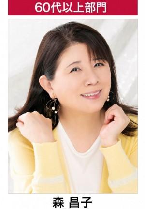 ijt_jp_19_60_Masako-Mori.jpg.rx.image.full