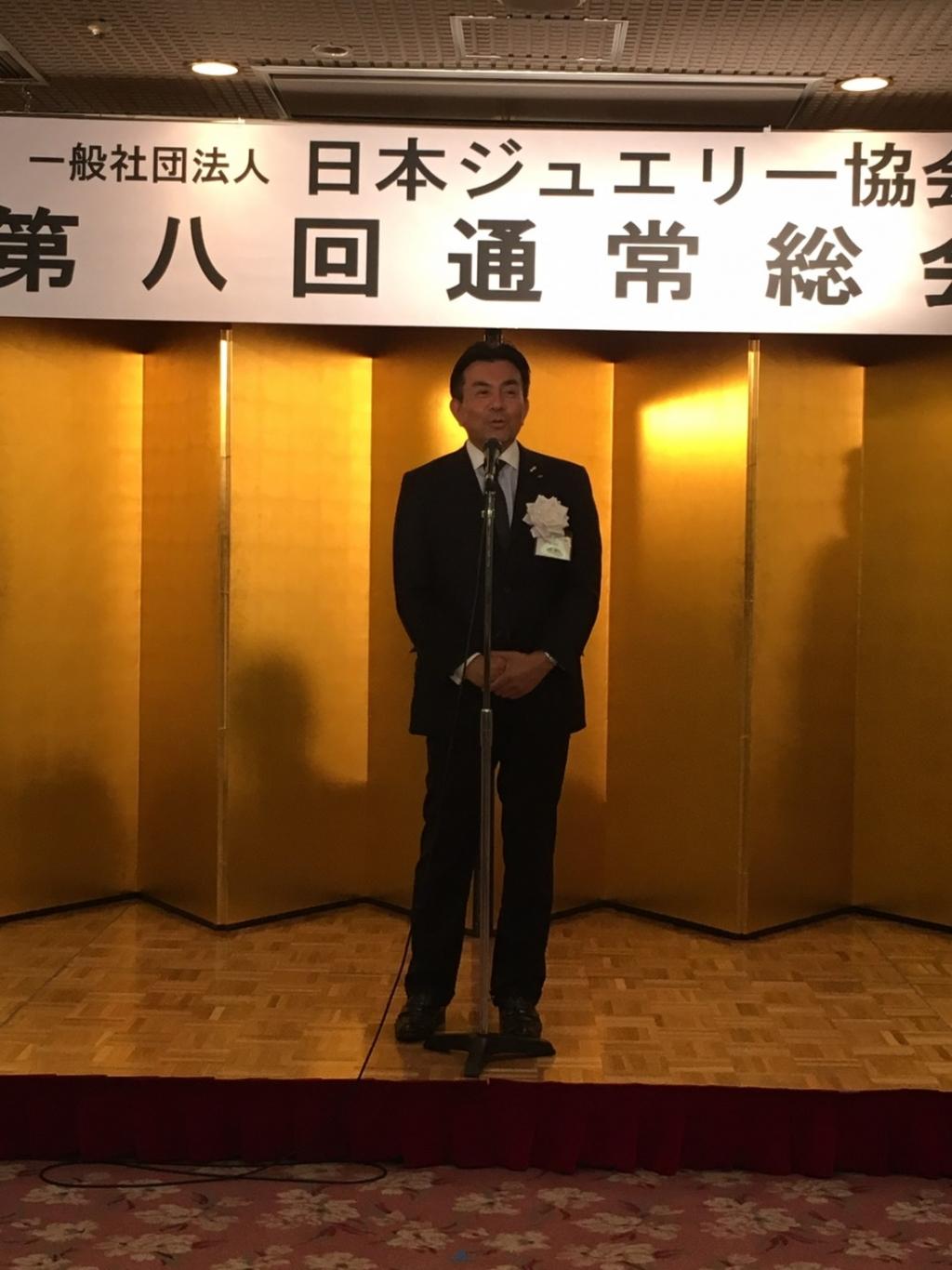 JJA総会懇親会_190612_0001